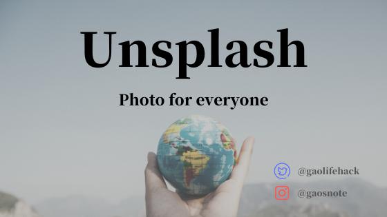 Unsplashの使い方!商用OKのフリー素材サイト【ブログにも】