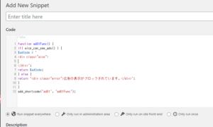 phpファイルをコピペで作成