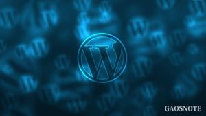 【必須】Wordpressおすすめプラグイン8選!注意点まで徹底解説